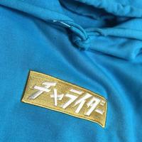 【限定1枚】ボックスロゴ刺繍パーカー  ターコイズxゴールド