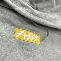 【限定1枚】ボックスロゴ刺繍パーカー  グレーxゴールド