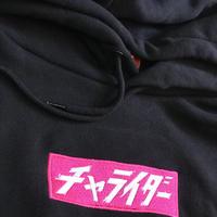 ボックスロゴ刺繍パーカー 蛍光ピンク