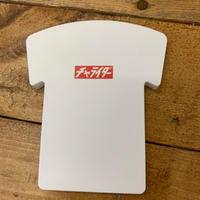 ボックスロゴTシャツ型モバイルバッテリー