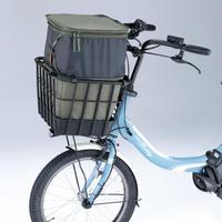 自転車 2段式インナーカバー  フロントタイプ  前カバー おしゃれ  FB-055 FB-065 ギュット・クルームR 撥水防水 川住製作所 850KH 850NV