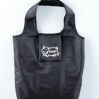 keia+エコバッグ  川住製作所 男女兼用 大容量 スーパー コンビニ レジ袋 ブラック EB-103BK3