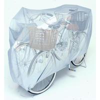サイクルカバー 自転車カバー 2台収納可能 KW390
