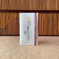 京都 宇治抹茶「瑠璃光」濃茶用
