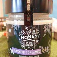 HIG   Creamed  Honey  205g