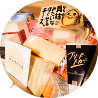 【ご自宅用・ギフトにどうぞ】北海道ナチュラルチーズセット「丹頂鶴」
