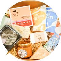 【ご自宅用・ギフトにどうぞ】北海道ナチュラルチーズセット「ヒグマ」