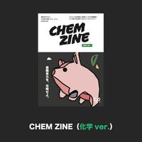 CHEM ZINE(化学ver.)