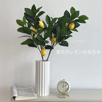 造花のレモンのなる木