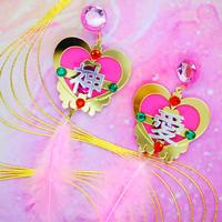 Pink Magical Heart 神の愛 Earrings/Ear clips