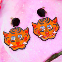 Tiger Face Earrings /Ear clips