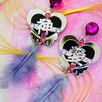 Black Magical Heart 神の愛 Earrings/Ear clips