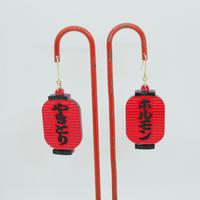 赤ちょうちん Earrings/Ear clips