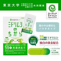 【 定期便特価 】ミドリムシのちから 100粒入×まとめ買い2個セット /  送料無料