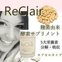 【定期便特価】ReClair レクレア  /  送料無料