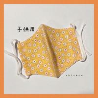 子供用♥ノーズワイヤー&ポケット付き♡立体マスク flower orange