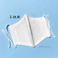 子供用♥夏向き☀️ノーズワイヤー&ポケット付き♡立体マスク white(白)