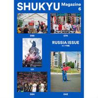 【マガジン】SHUKYU MAGAZINE RUSSIA ISSUE