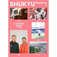 【マガジン】SHUKYU MAGAZINE J.LEAGUE ISSUE