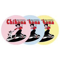 Chihana plays it better ステッカーセット