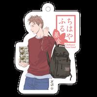 ちはやふる基金チャリティー アクリルキーホルダー 須藤暁人 [chihaya10024]