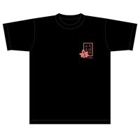 ちはやふる基金チャリティー Tシャツ 黒