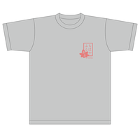 ちはやふる基金チャリティー Tシャツ グレー