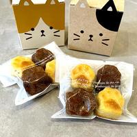 【フィナンシェ】★ねこキューブBOX入り!おいしいネコの手2袋セット