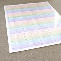 百人一首ポスター(A1サイズ)841mm×594mm