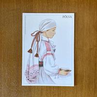 エストニア民族衣装ポストカード【PÕLVA】