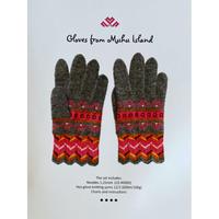 【おうち時間を楽しもう!】エストニアMuhu glove 手編みキット*Bタイプ