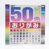折り紙 50色おりがみ(60枚)