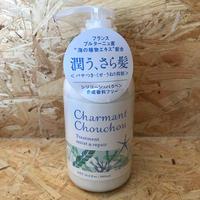 【Charmant Chouchou】 モイスト&リペア トリートメント 480mL