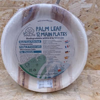 EcoSouLife / PALM LEAF Main Plate 12PC (25cm)