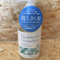 【Charmant Chouchou】 モイスト&リペア シャンプー 480mL