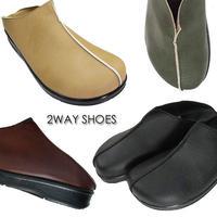 24.0cm、ツーウェイシューズ、コンフォートぺたんこ靴、ロングセラー