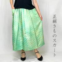 きものリメイク、新緑色が美しいロングスカート、正絹、フリーサイズ