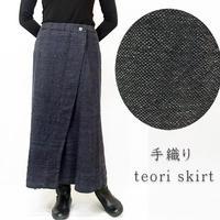 手織り綿厚手ラップスカート、チヤコールグレー、フリーサイズ