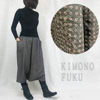 着物リメイク、78cm丈ちょっぴりシックなグレー小花サルエルパンツ