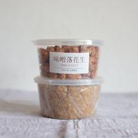 【大渡商店】麦味噌とみそピーセット