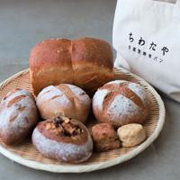 ちわたやのパンとパンバッグセット(9月後半発送分)