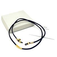 EYFe Simple Stretch Eyewear Cord NV
