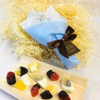 【数量限定】花束ブーケ(ブルー) ドライフルーツチョコレート10個入