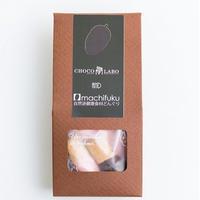 どんぐりチョコクッキー