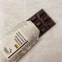 エクアドル ダーク  Cacao80%