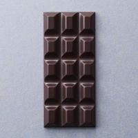 タンザニア ダーク  Cacao75%