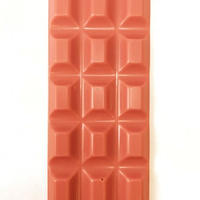 ルビーチョコレート Cacao47%