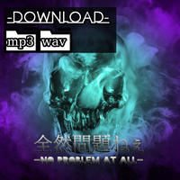 """1st single """"No problem at all"""" -Download by Dropbox- free shipping"""