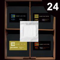 ギフトボックス ● ドリップバッグ x 24袋
