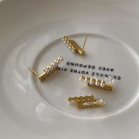 rhinestone pearl rows earrings